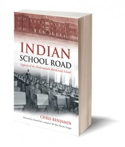 Indian School Road Chris Benjamin Nimbus Publishing