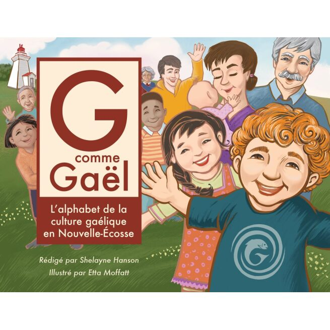 Image de couverture (G comme Gaël)