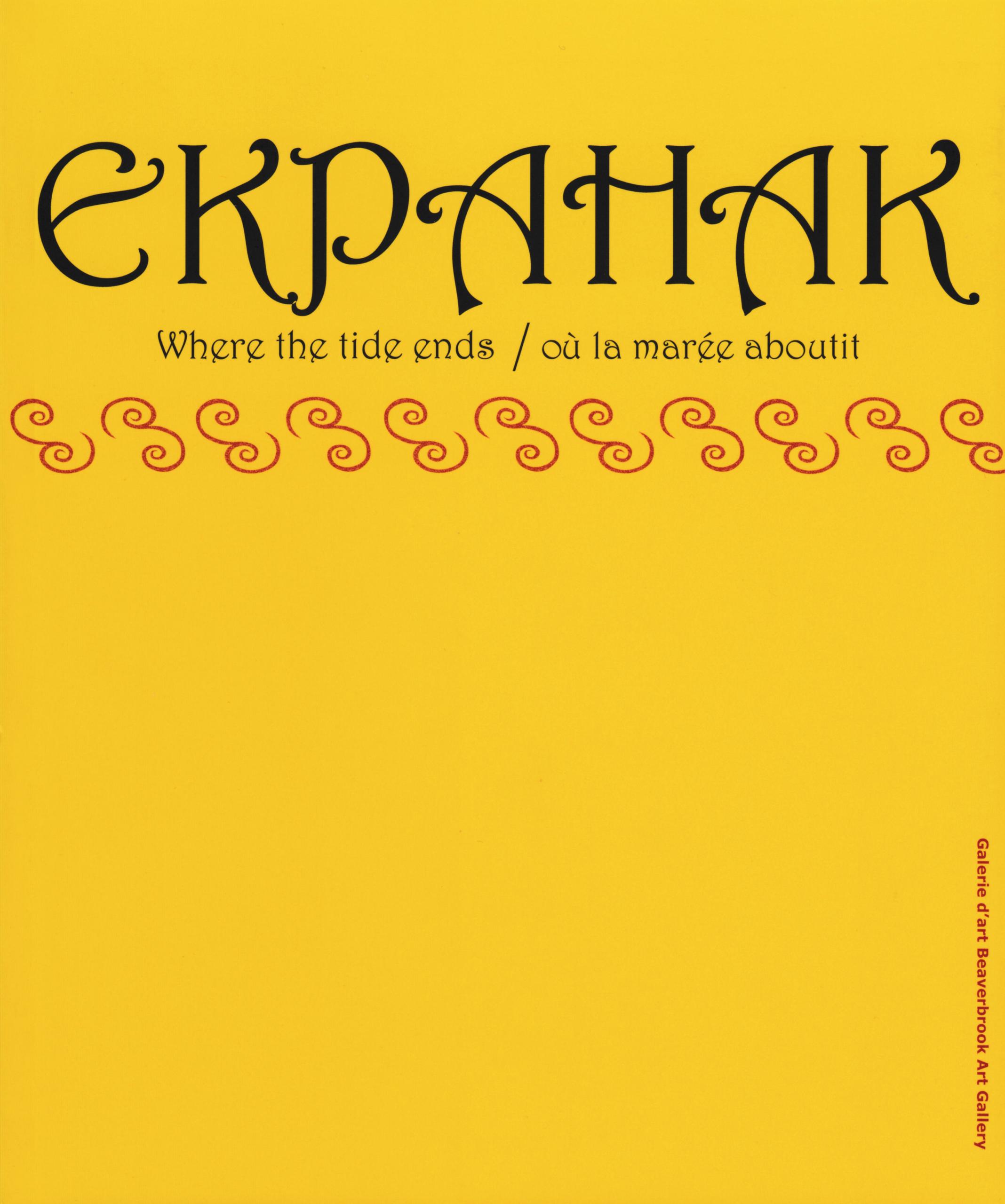 Ekpahak