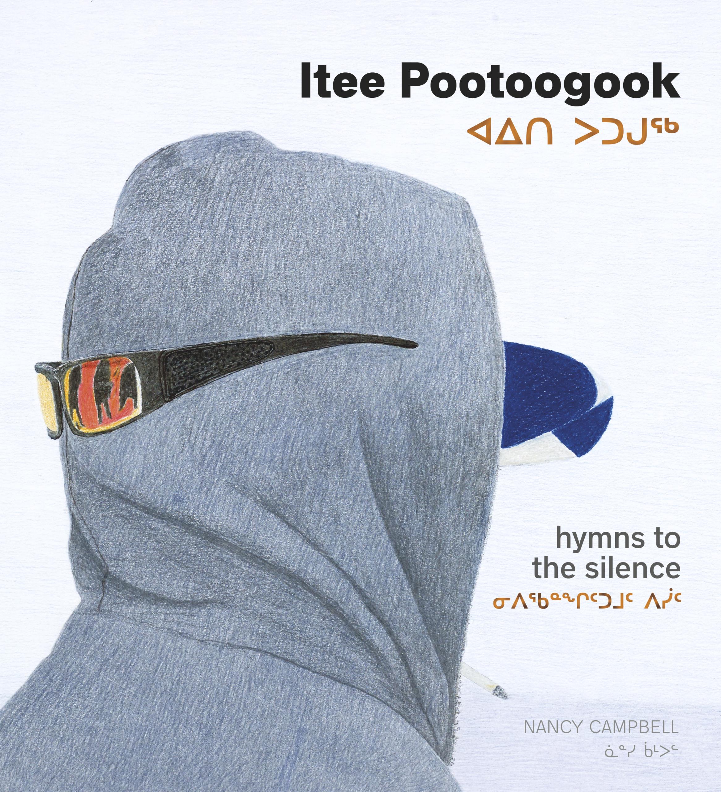 Itee Pootoogook